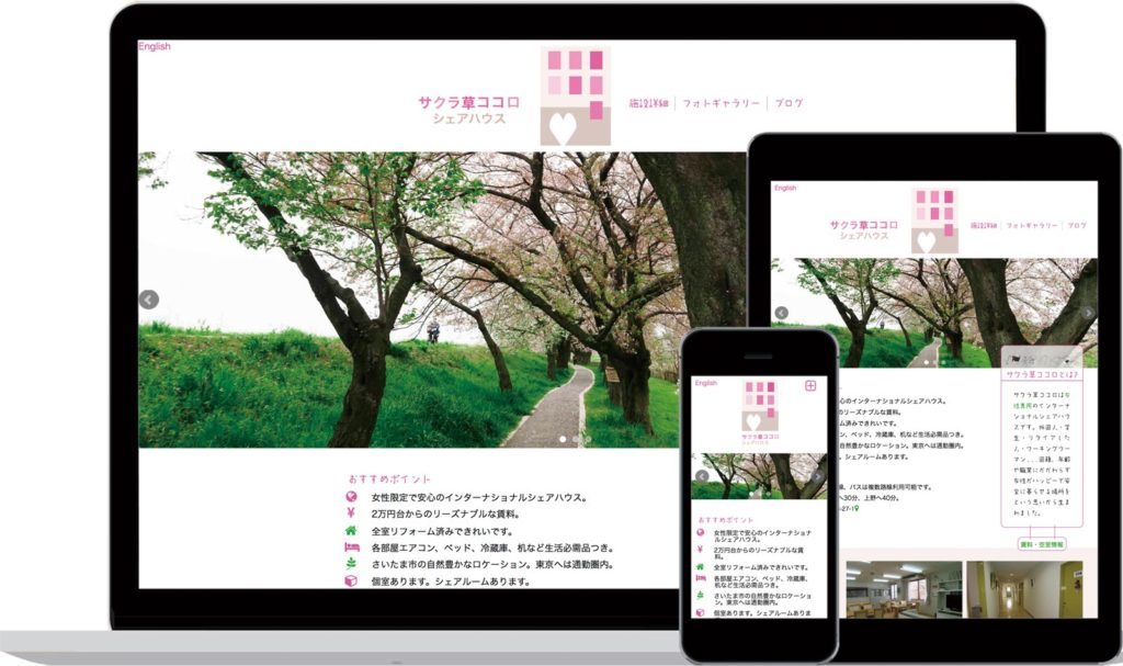 Website design: Yumi Hamano