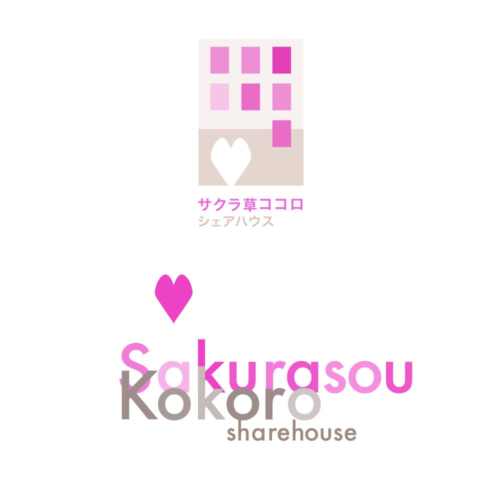 kokoro logo