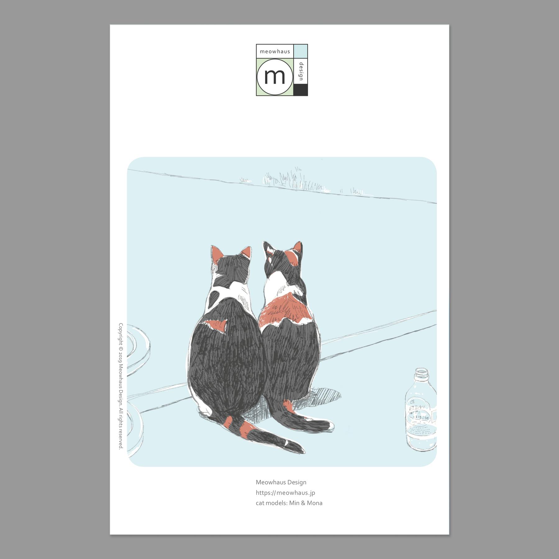 postcard minimyu minmona